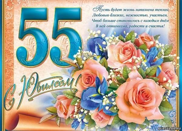 поздравление с 50-летием женщине в картинках